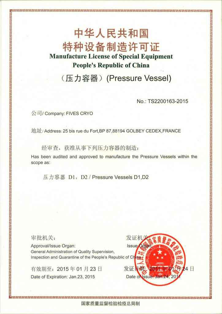 Chinoise-Fabrication---Golbey 1-FIVES Fives Cryogenics-Energy