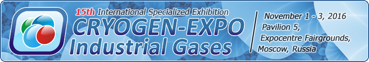 News Cryogenexpo 2016-FIVES