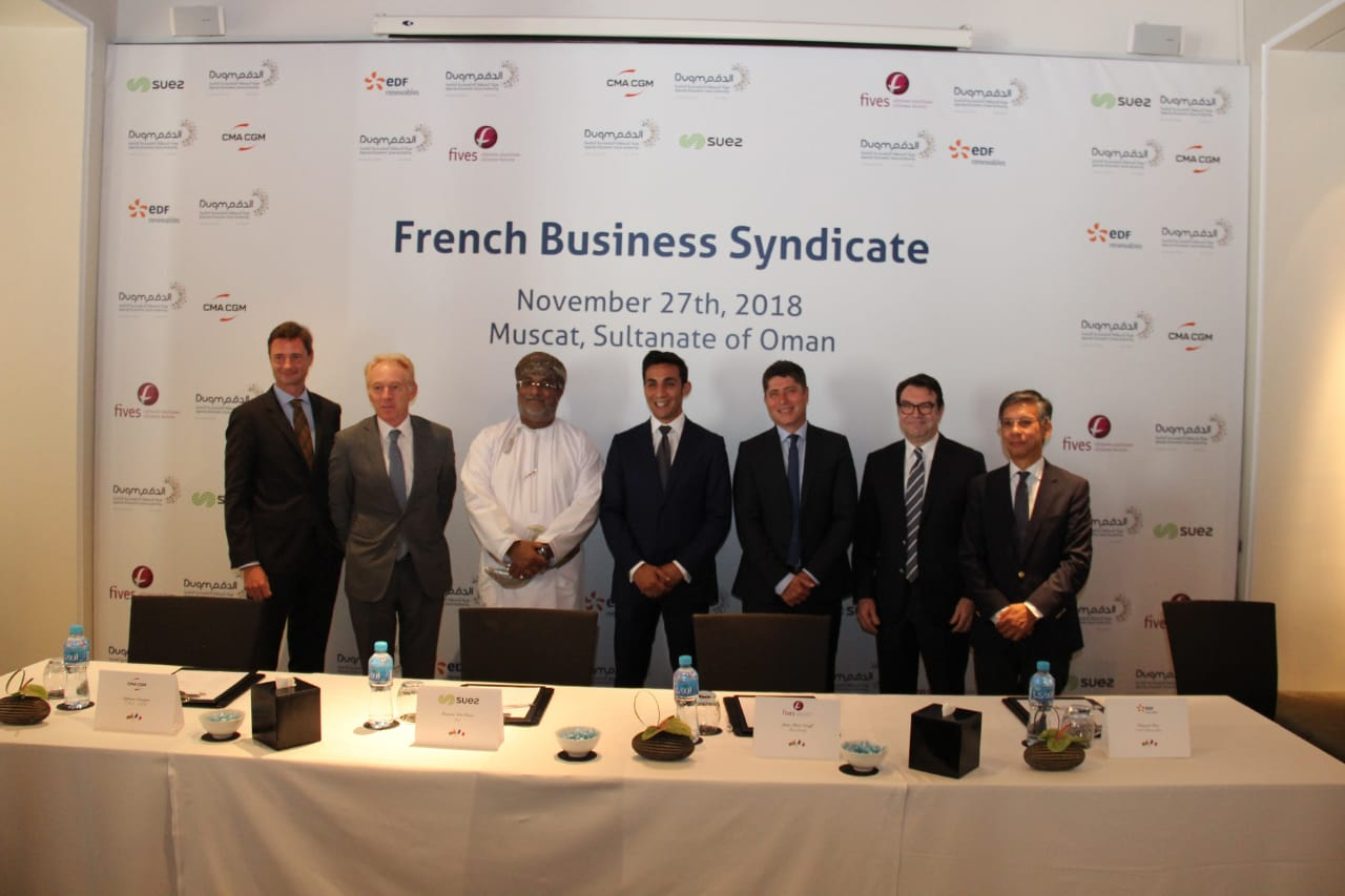 (From left to right) Stéphane Courquin Senior Vice President CMA CGM, François Van Hauw Director Recycling & Waste recovery SUEZ, S.E. Yahya Al Jabri SEZAD Chairman, Mehdi Mannai Amri Regional Vice President Fives Middle East, S.E. Renaud Salins French ambassador to Oman, Jean-Marie Caroff Head of Group  International Dev. Fives, François Dao, VP Middle East Africa EDF Renewables