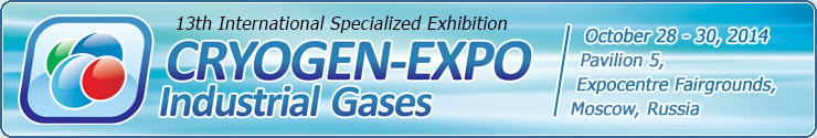 Cryogen Expo 2014-FIVES
