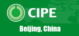 cipechina logo-FIVES