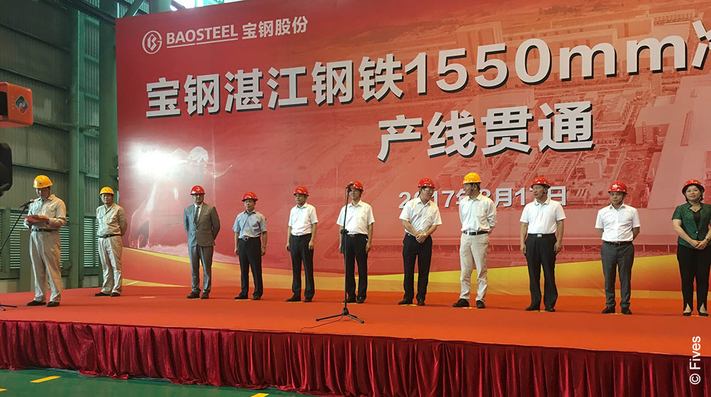 Baosteel inaugurated Zhanjiang steel complex