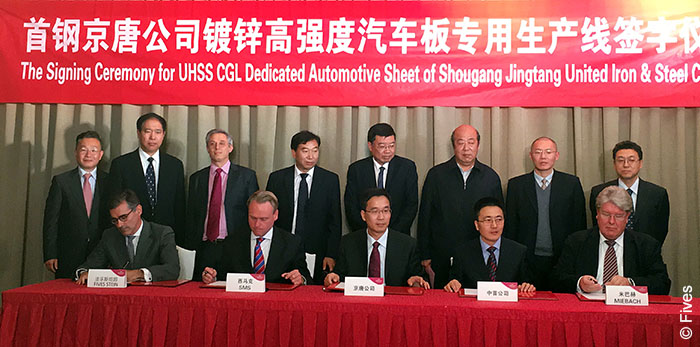 Shougang signing ceremony for UHSS CGL