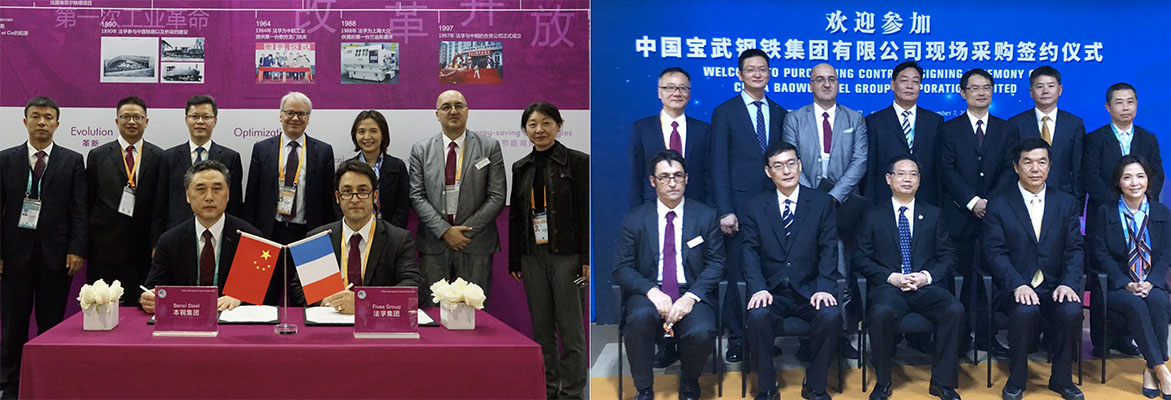 Fives signs cooperation agreements at CIIE