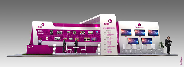 Fives stand at China International Import Expo
