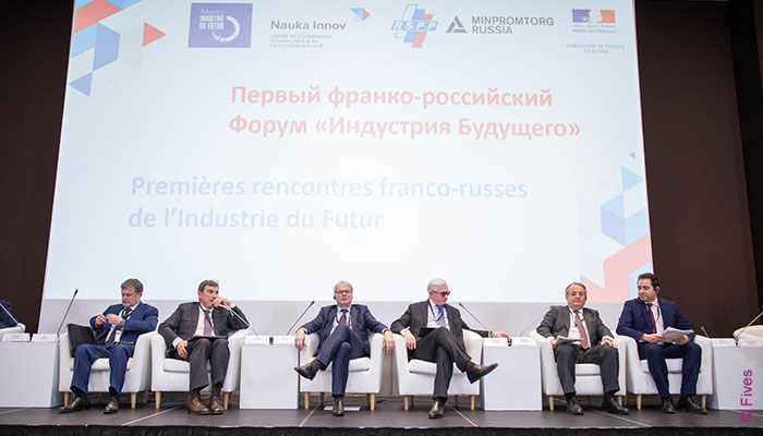 Industry of the Future Forum in Moscow, Russia