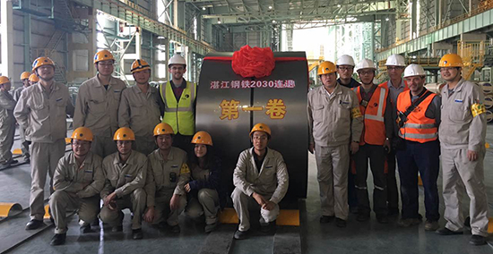 First coil from Baosteel Zhanjiang