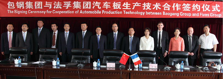 Fives and and Baotou Steel signed a technical support contract