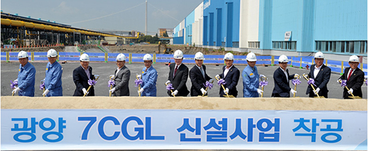 New galvanizing line at POSCO's Gwangyang plant