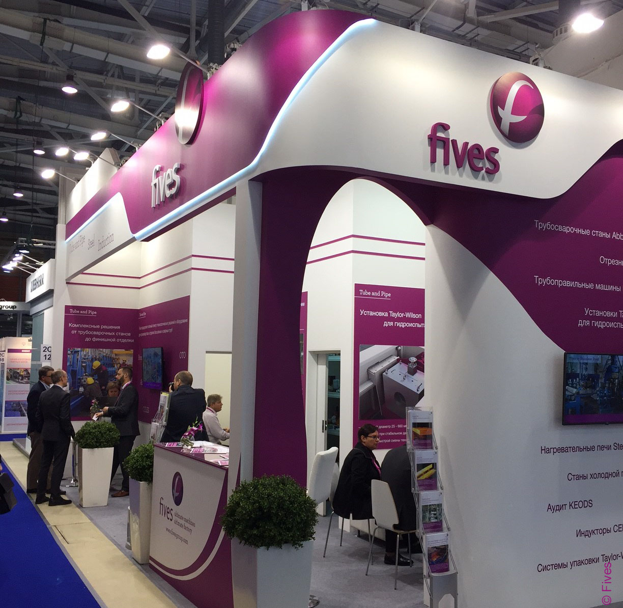 Fives' stand at Metal-Expo 2016