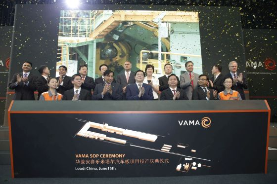 VAMA, start of production